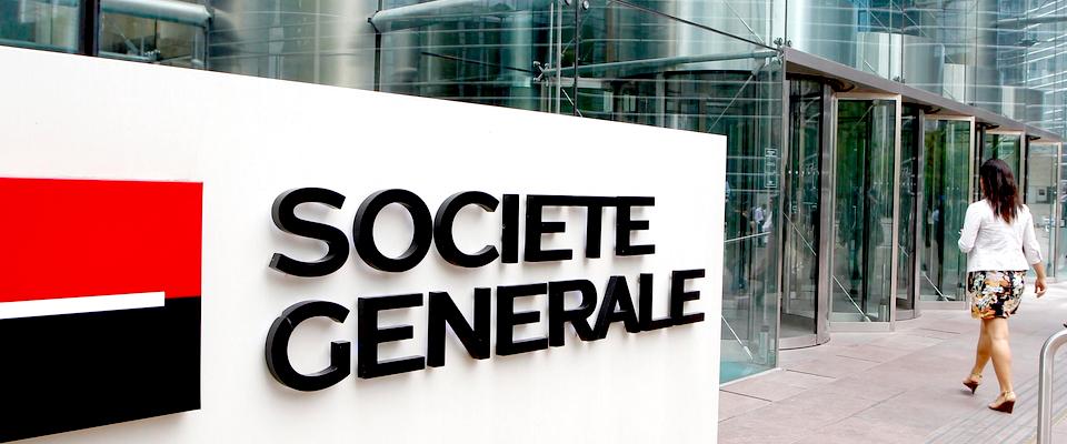 [Satisfaction client] Un label Satisfaction pour les agences Société Générale